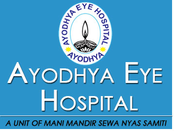 ayodhya eye hospital Logo